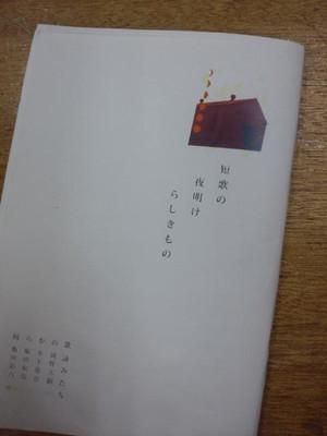 Dsc_1362